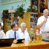 Итоги нашей работы подводит Владимир Христенко