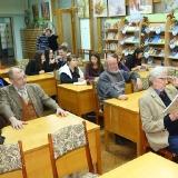Читатели на встрече с редколлегией журнала