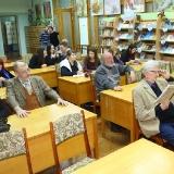 Читатели в зале библиотеки ждут начала мероприятия