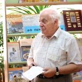 Профессор И.М. Стариков