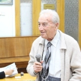 Борис Аров