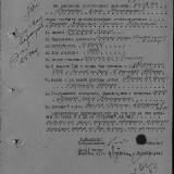 Запрос о поиске Г. Гридова, пропавшего в годы войны