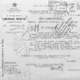 Рапорт о пропаже без вести Г.Б. Гридова в годы войны