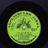 Gridov_Andrusha2