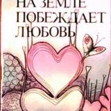 Книга Г. Бичкова