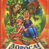 Книга П. Глазового Дорослi гуморески