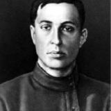 Леонид Каннегисер 1918 г.