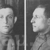 Леонид Иоакимович Каннегисер - фото из личного дела