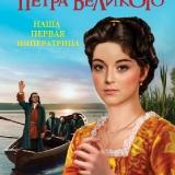 Елена Раскина
