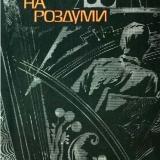 Zima04