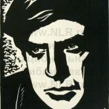 Савосин, В.И.Портрет Эдуарда Багрицкого 1967 г