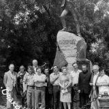 Писательский десант в г. Очакове у памятника Суворову, 1982 г.