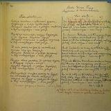 Рукопись стихотворения Бориса Брайнина