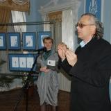 Аркадий Суров 10