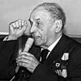 Леонид Вышеславский 1995 г. 2