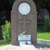 Могила Леонида Вишеславского на Байковом кладбище в Киеве