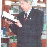 Анатолий Маляров