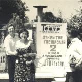 С друзьями-актерами на гастролях в Кишинёве, 1971 год