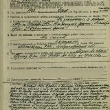 Наградной лист ИМ Кальницкого 1