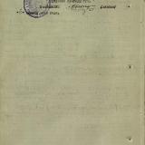 Наградной лист ИМ Кальницкого 2