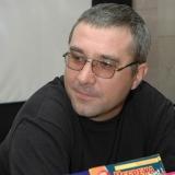 Март 2005 года, презентация киевского издательства Зелений пес в г. Николаеве.