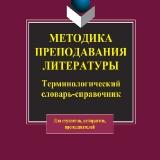Книга В.В.Гладышева