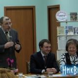 Выступление в научно- педагогической библиотеке г. Николаева