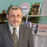 Владимир Владимирович Гладышев 1