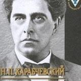 Книга НП Карабчевского Около правосудия 2