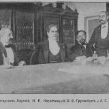 НП Карабчевский среди участников Дела Бейлиса
