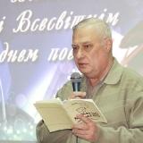 Л. Шифрин. День поэзии 2013 г. Николаев