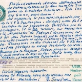 Открытки из архива Топорова 1