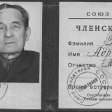 Toporov 2