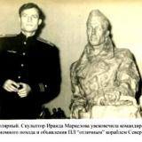 г. Полярный 1958 г.