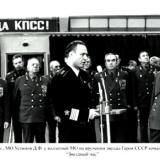 Чернавин 1981 г.