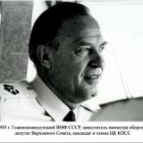 Чернавин 1985 г.