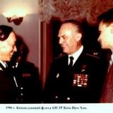 Чернавин 1986 г.