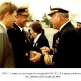 Чернавин 1989 г.