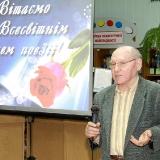 Михаил Ковалевский