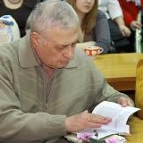 Леонид Шифрин