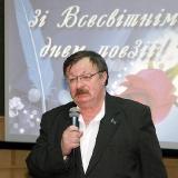 Дмитро Креминь