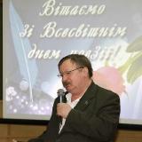 Дмитро Креминь 2