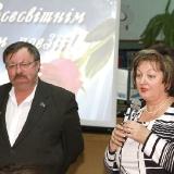 Дмитро Креминь и Татьяна Роскина