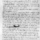 Перша сторінка автографа легенди Дніпрової Чайки «Дівчина-чайка»
