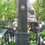 Могила письменниці Людмили Василевської на Байковому цвинтарі м. Києва