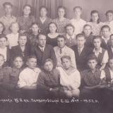 Шкiльний клас М. Вiнграновського у. м. Первомайську. 1952 р.