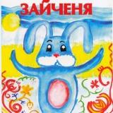 Книга В. Марущак